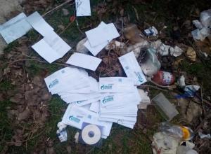 Свои счета за газ шокированные жители Ростова-на-Дону обнаружили валяющимися вместе с вонючим мусором