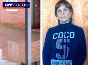 Власти отказали нам после катастрофического паводка! - жительница Ростовской области Татьяна Фабрицкая
