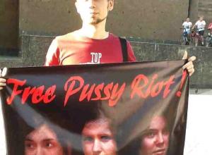 Митинг в поддержку Pussy Riot в Ростове разогнали из-за отсутствия организатора акции