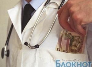 В Ростовской области 40 % коррупционеров работают в здравоохранении