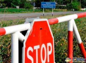 В результате боев на Украине вблизи российско-украинской границы пострадал МАПП Гуково