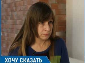 У нас цинично украли ночью остановку и поставили вместо нее киоск, - Наталья Серова