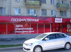 Администратор лотерейного клуба и клиенты устроили стрельбу в Ростовской области