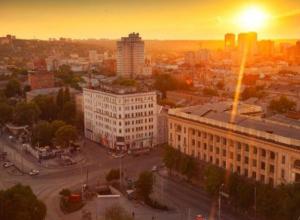Солнечным и прохладным выдастся этот вторник для жителей Ростова