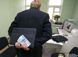 Жители Ростова-на-Дону чаще других россиян дают взятки