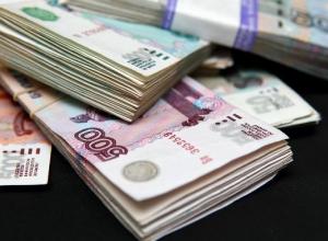 В Ростове ОПГ украла у «Лукойла-ТТК» и «Теплоэнерго» 45 миллионов