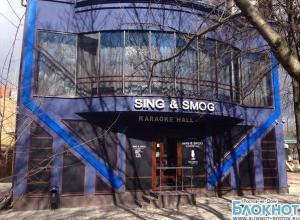 В ростовском караоке-клубе «SING & SMOG» посетители зарезали охранника