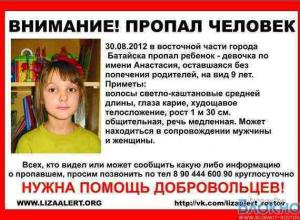 8-летнюю девочку похитила лишенная родительских прав мать