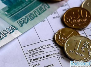 Жителей Ростовской области обяжут оплачивать услуги ЖКХ по предоплате