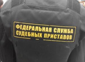 Общероссийский рейд взыскания фискальных платежей прошел в Ростове