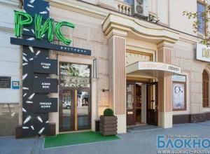 В Ростове посетителей кафе «Рис» эвакуировали из-за подозрительной коробки