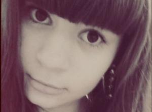 В Ростовской области ищут 15-летнюю Марию Радионову, пропавшую 18 января