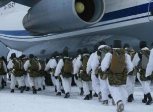 ВДВ десантируют полторы тысячи военнослужащих в Ростовскую область