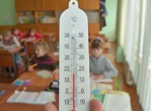 Жуткий холод заставил второклассников ростовского лицея сидеть в куртках на полотенцах