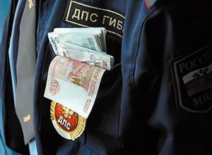 За служебный подлог и мелкое взяточничество предстанет перед судом сотрудник ДПС в Ростовской области