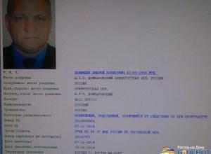 Экс-заместитель начальника полиции МВД по Ростовской области Лобинцев, находившийся в розыске, задержан