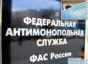 Арбитражный суд РО подтвердил, что Росгосстрах незаконно отказывал в продаже полисов ОСАГО без допстраховки