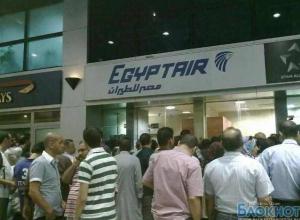 Ростовчане застряли в аэропорту Каира из-за забастовки EgyptAir
