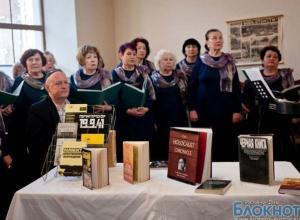 В Ростове зажгли свечи в память о жертвах Холокоста