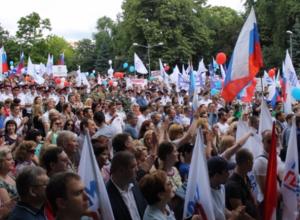 Отпраздновать день России под аккомпанемент джазового оркестра приглашает ростовчан парк Горького