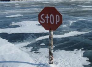 На Маныче насмерть замерзли трое рыбаков из Новочеркасска