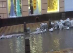 Из-за халатности рабочих центр Ростова превратился в Венецию