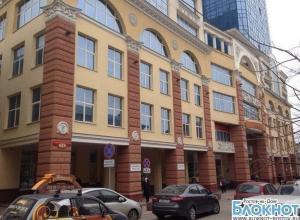 Ростовские власти лишили парковки крупный бизнес-центр