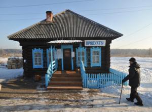 Около 1 миллиарда рублей пустят на улучшение качества жизни сельчан в Ростовской области