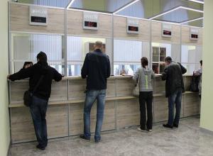 График работы службы «Одно окно» Ростовского Водоканала изменен в связи с предстоящим праздником