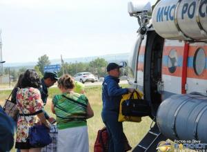 МЧС вывезло из Ростовской области более 2,5 тысячи украинских беженцев