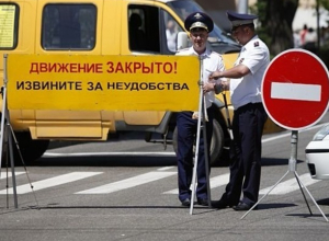 В центре Ростова перекрыли движение всех транспортных средств