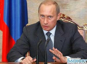 Владимир Путин приедет в Ростов на первую конференцию «Народного фронта»