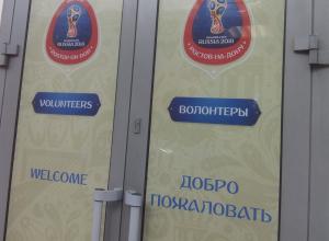 Житель Австралии стал волонтером ЧМ-2018 в Ростове
