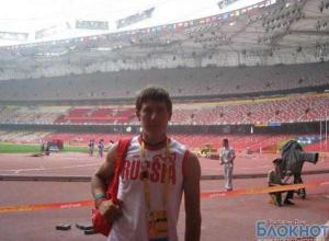 Донской спортсмен завоевал «золото» на Чемпионате мира по Академической гребле