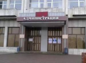 Администрацию Новочеркасска наказали за сокрытие доходов чиновников, их жен и детей