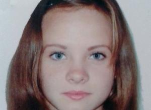 В Ростовской области нашли несовершеннолетнюю, сбежавшую со своим парнем