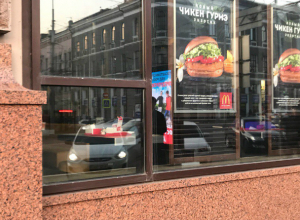 Посетителей «Макдональдса» неожиданно заставили выйти на улицу в центре Ростова