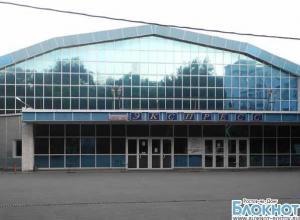 В Ростове КСК «Экспресс» снова откроют