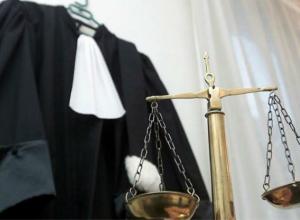 Судья в Ростове лишилась должности из-за фотографии в соцсети