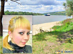 В Ростовской области пропавшую 17-летнюю девушку из ревности убил ее бывший учитель