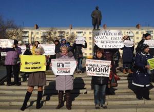 Обманутые дольщики ЖК «Европейский» решили обратиться к Путину