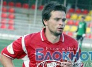 Футболист СКА оштрафован за мат на футбольном поле