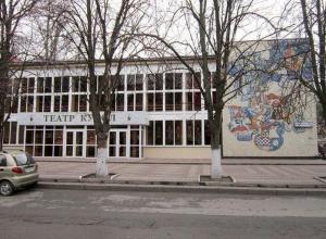 Ростовские власти нашли место для нового театра кукол