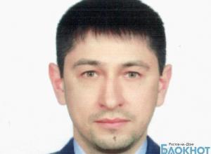 Назначен новый заместитель прокурора Ростовской области