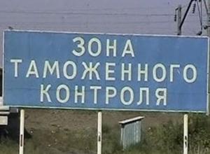 Из-за боя вблизи границы с российского пункта пропуска Гуково эвакуированы сотрудники