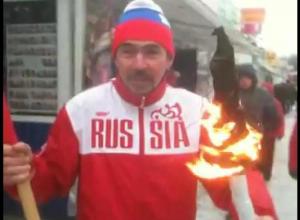 Видео эстафеты Олимпийского огня на Нахичеванском рынке Ростова набирает популярность среди пользователей Ютуба