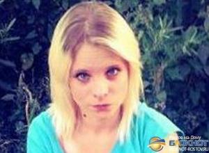 В Новочеркасске несовершеннолетняя ушла из дома после ссоры с родителями