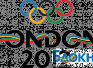 Донские олимпийцы откроют в школах учебный год