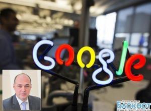 Ростовский министр рекомендовал чиновникам не пользоваться Google