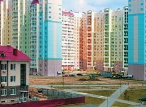 В донской столице наблюдаются устойчивые темпы роста жилищного строительства